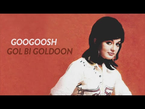 Googoosh - Gol Bi Goldoon (English, Türkçe Lyrics)