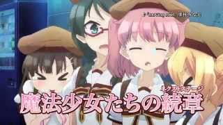 「Fate/kaleid liner プリズマ☆イリヤ ツヴァイ!」