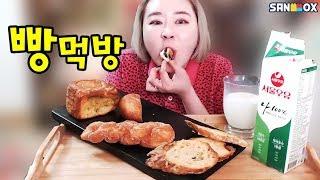 꽈배기+설탕단팥빵+마늘빵♥애봉이 EatingShow SocialEating