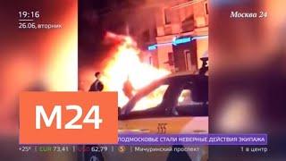 Смотреть видео Число жертв ДТП со стритрейсерами на Кутузовском проспекте выросло до четырех - Москва 24 онлайн