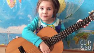 Музыкальные занятия для малышей на гитаре.  Урок N1