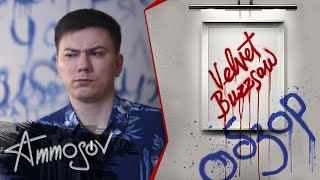 """Бархатная бензопила (обзор) — новый фильм от автора """"Стрингера"""""""
