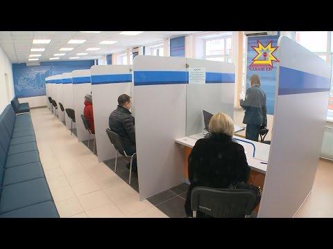 Единый центр регистрации юридических лиц и индивидуальных предпринимателей