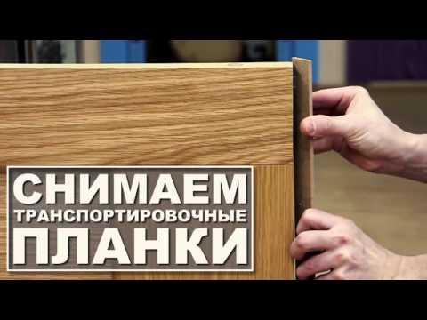 25. Установка Двери-Пенал, межкомнатные двери (RUSSDVERI.RU)