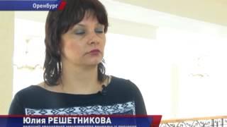 ЗЕЛЕНОЕ СТРОИТЕЛЬСТВО СТАНОВИТСЯ АКТУАЛЬНЫМ в РОССИИ(, 2013-03-19T03:42:07.000Z)