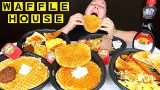 My First Time Trying Waffle House • MUKBANG