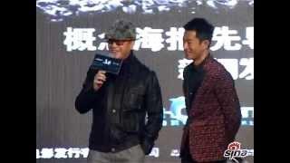 古天樂:北京發佈會【毒戰】入圍羅馬電影節