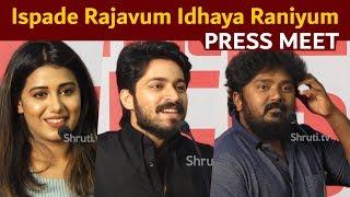 Ispade Rajavum Idhaya Raniyum - Press Meet | Harish Kalyan, Shilpa Manjunath