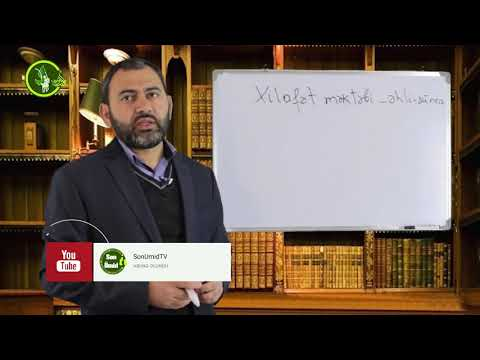 #Hədis elmi Xilafət məktəbi & Əhli-beyt məktəbi (||)#3