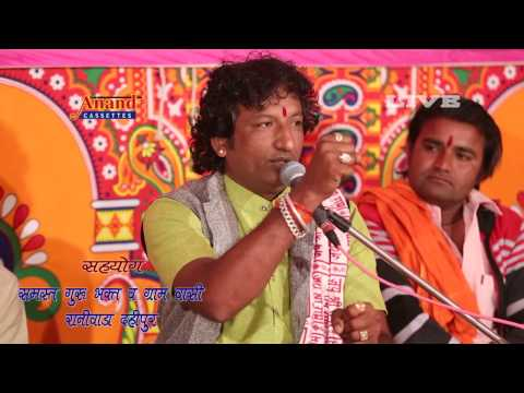 Sant Kanhaiyalal ||  Pabuji Rathore Deshi Bhajan ||  FUUL HD VIDEO 2017 Mo-9928343962
