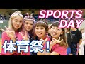 体育祭 の動画、YouTube動画。