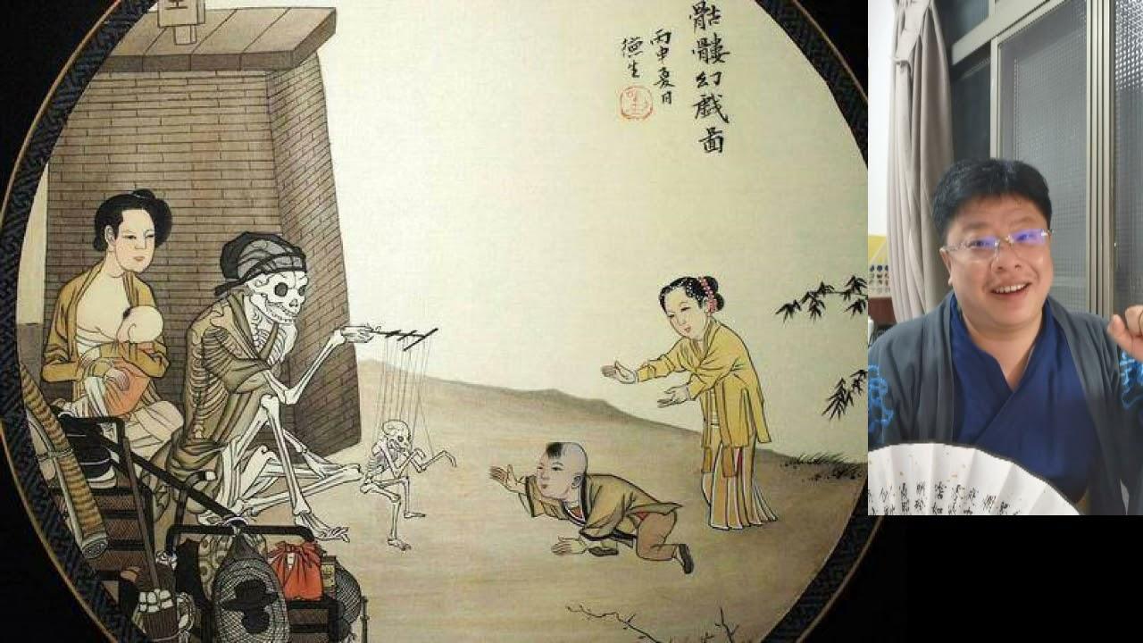 談一張古畫內容講述該怎麼看中國畫 -  最後又談到武統台灣的暗示鼓動越來越明顯