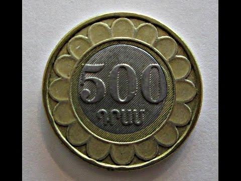 Armenia, 500 Dram, 2003