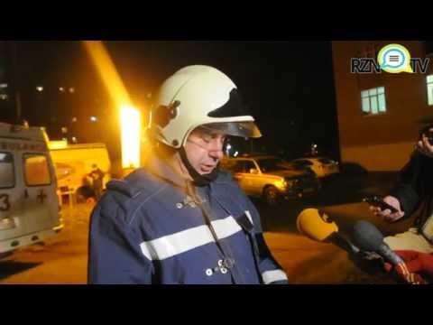 Пожар в общежитии Рязанского медицинского университета
