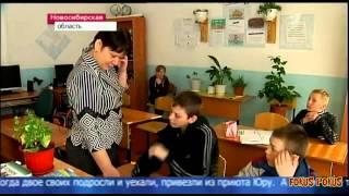 Сибиряки Разобрали всех детей и закрыли Детский Дом!(