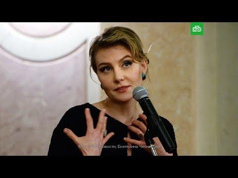 Земфира берет интервью у литвиновой ренаты литвиновой трейлер к сериал школа гай