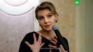 Рената Литвинова  подает в суд на СМИ за клквету о свадьбе с Земфирой (06.10.2017)