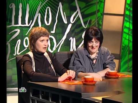 Школа Злословия - Евгений Анисимов