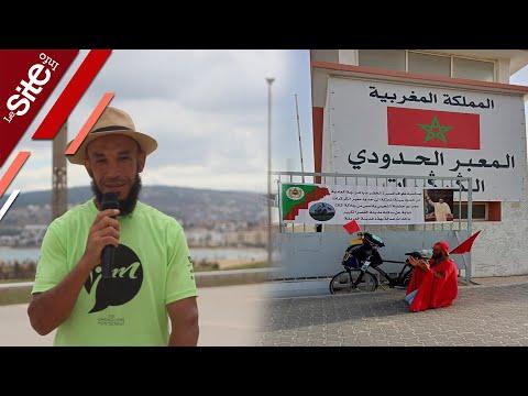 مغربي يقوم برحلة عبر دراجة هوائية من سبتة المحتلة إلى معبر الكركرات