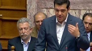 Алексис Ципрас уходит с поста премьер-министра Греции
