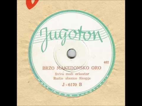 Radio Skopje- Brzo Makedonsko Oro