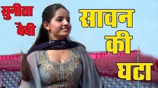 Hata Saawan Ki Ghata | Sunita Baby 2019 Dance | Jaspinder Narula | Hello Brother (1999)