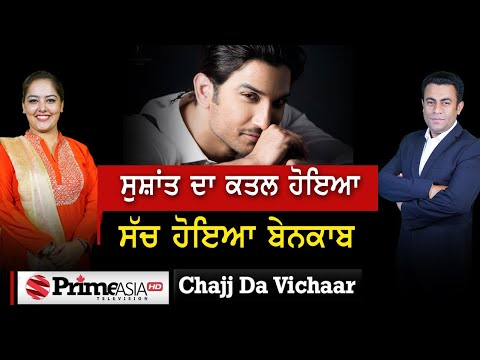 Benefits of Section 9 in HINDI from YouTube · Duration:  5 minutes 26 seconds
