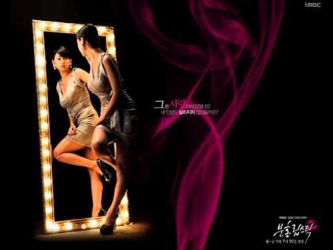 Black Tears Ver 2 - Pink Lipstick OST