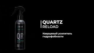 Восстанавливаем защитное покрытие составом Quartz Reload |DETAIL Sense  Different