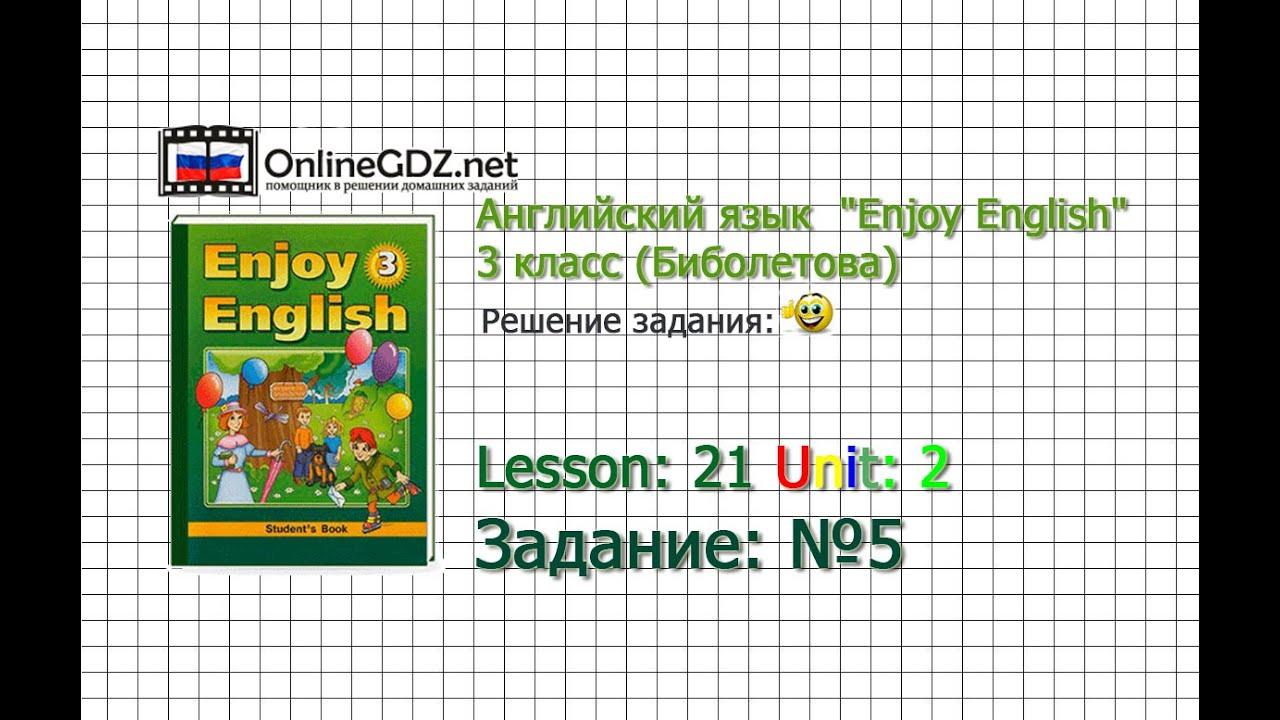 Биболетова 3 учебник стр.21 упр.5 lesson