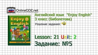 Unit 2 Lesson 21 Задание №5 - Английский язык