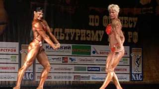Абсолютка женщин на НАК РФ 2010