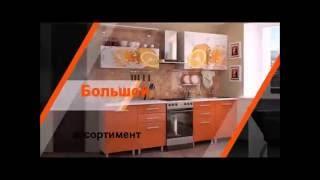 кухни на заказ, каталог фото интерьеров, заказать кухонные Mebel-vezet(Кухня - Шкаф купе - Гардеробные - Прихожие - Столешниц - Стеновые панели - Фартуки 8-926-573-88-15 8-977-812-88-15 Кухня на..., 2016-10-17T19:11:33.000Z)