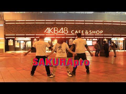 KERINDUAN HIP HOP DANGDUT TKI JAPAN ASOY