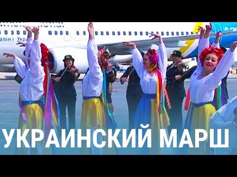 Мигранты из Украины | БАЛТИЯ | №20