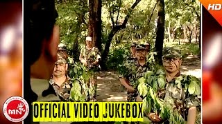 पूर्वेली लोकनृत्यहरू, भाग - ३ | ARUN UPATYAKA VIDEO JUKEBOX - PURWELI LOK NRITYA HARU | PART - 3