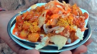 Samosa Chaat | Most Popular Street Food In India
