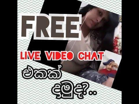 Live Video Chat Online Sinhala 😀