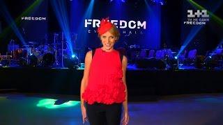 Оновлений концерт-хол Freedom відкриває двері для зірок