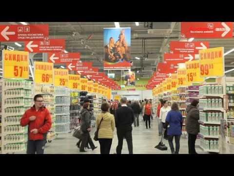 Открытие гипермаркета НАША Радуга Ковров, Владимирская область, 21.04.2016