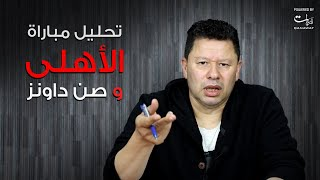 رضا عبد العال | فايلر غش الخطة مني 😂😂