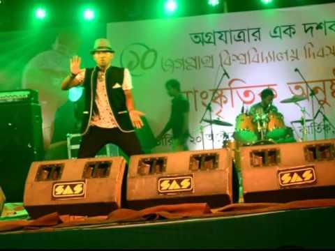 jagannath university day 2015