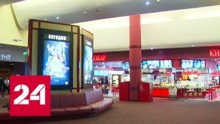 Горькие уроки трагедии в Кемерове: перенесут ли кинотеатры в торговых центрах на первые этажи - Ро…