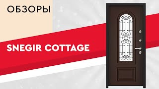 Обзор двери Torex Snegir Cottage