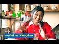 Download ADU-ADA: fun segment | SUSHITRA WANGKHEM EM | E04 | MIRANG-MAHUM