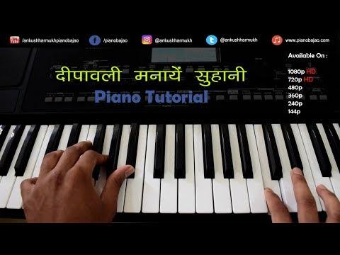 Dipaawali Manaai Suhaani - Shirdi Ke Sai Baba | Hindi Piano/Keyboard Tutorial - Ankush Harmukh