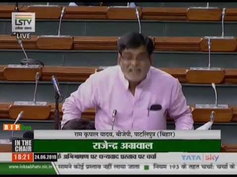 Shri Ram Kripal Yadav's speech on Motion of Thanks on the President's Address in Lok Sabha