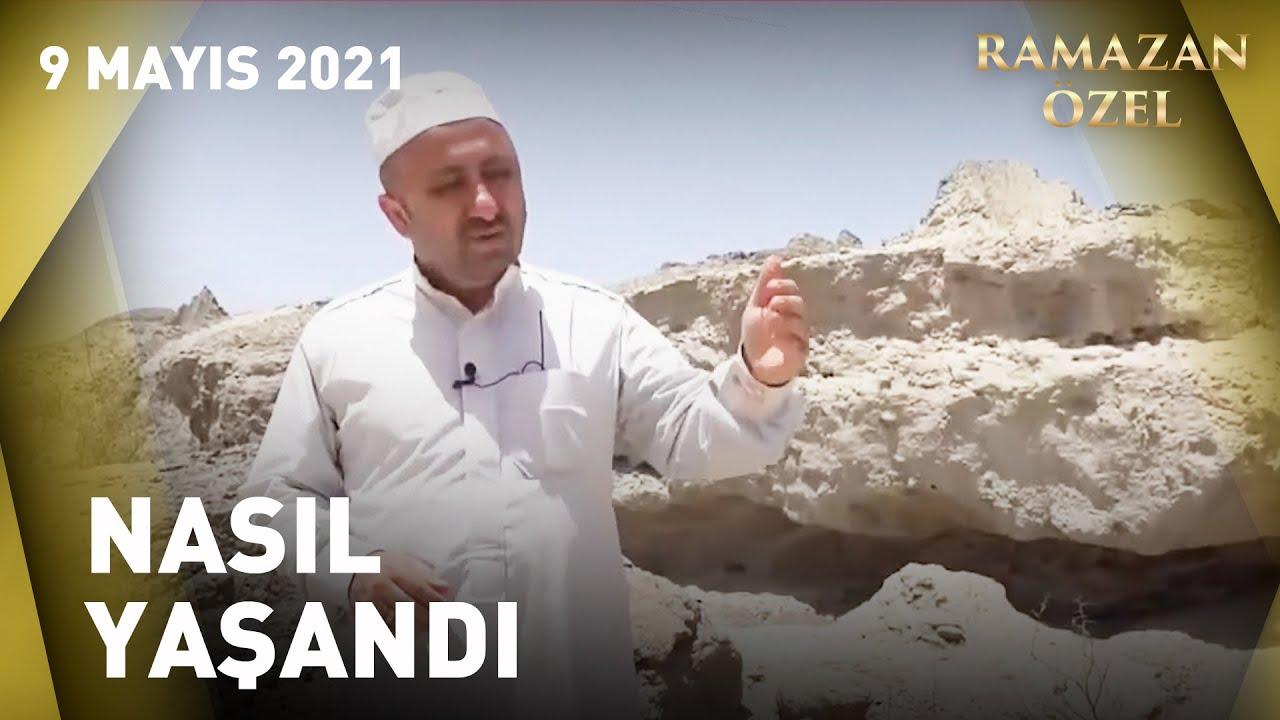 Gadir-i Hum Olayı - Prof. Dr. Mustafa Karataş'la Sahur Vakti