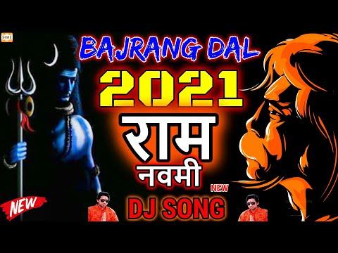 bajrang-dal-dj-2021|-top-bhakti-dj-song-|-jai-shri-ram-|-chathrapathi-shivaji-maharaj---जय-श्री-राम