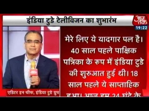 India 360: Aroon Purie Launches India Today Television